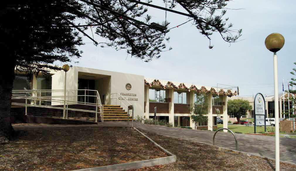 The Frankston Civic Centre.